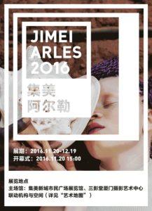 Jimei x Arles poster