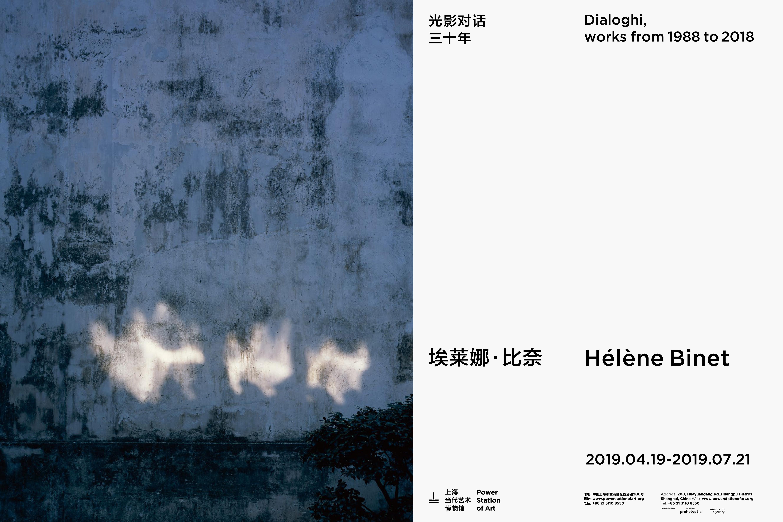4845f3244172 Hélène Binet  Dialoghi